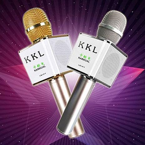 【新上市K歌神器】KKL 卡酷兒 K8 無線藍牙麥克風 K歌神器