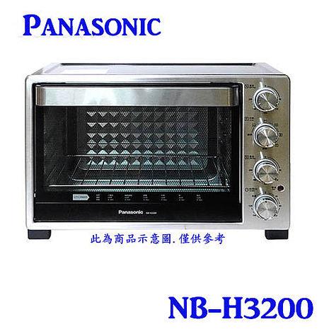 ★ 附食譜 ★ Panasonic 國際牌 NB-H3200 烤箱 32L 4層可調式烤位 公司貨