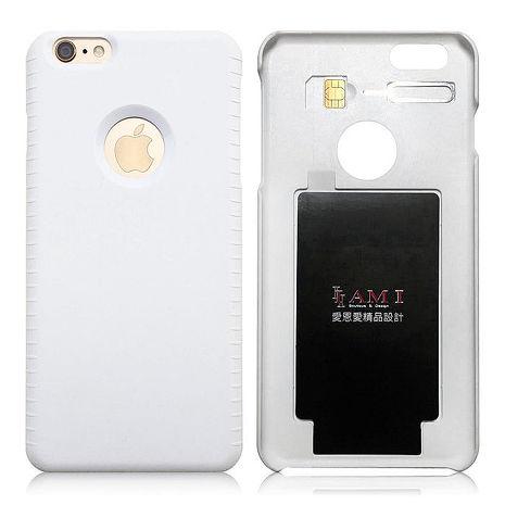 iPhone 6S/6 Plus (5.5吋) 台灣專利悠遊卡手機殼, 時尚人型男型女必備-時尚白  鏤空 (送奈米鍍膜)