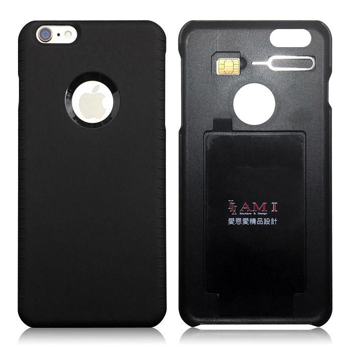 iPhone 6S/6 Plus (5.5吋) 中台日專利悠遊卡手機殼, 時尚人型男型女必備-時尚黑  鏤空