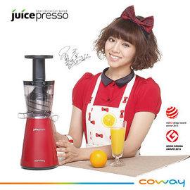 韓國 Coway 全新Juicepresso慢磨萃取原汁機 CJP03