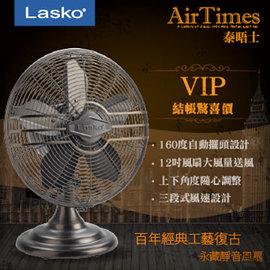美國Lasko AirTimes 泰晤士 百年經典工藝復古靜音風扇 R12210TW 創新五葉片極速冷暖房