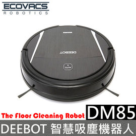 Ecovacs DM85 旗艦智慧吸塵機器人 掃地機器人 自動吸塵器 ◆掃吸拖乾,四段清潔一次搞定!