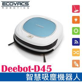 Ecovacs D45 迷你智慧吸塵機器人 掃地機器人 自動吸塵器 ◆超大清潔抹布設,掃吸拖清潔一步到位