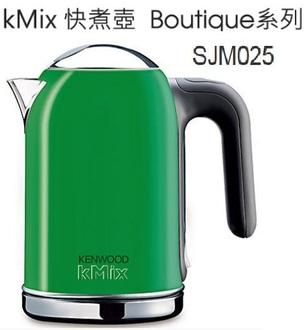 英國Kenwood kMix快煮壺Boutique系列 (綠色) SJM025