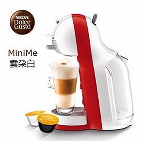 ★公司貨 雀巢 DOLCE GUSTO 膠囊咖啡機 MiniMe (型號:9770)  雲朵白 / 鋼琴黑 2色可選