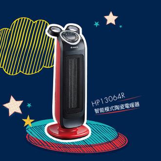 艾美特 迪士尼米奇系列 智能模式陶瓷電暖器 HP13064R