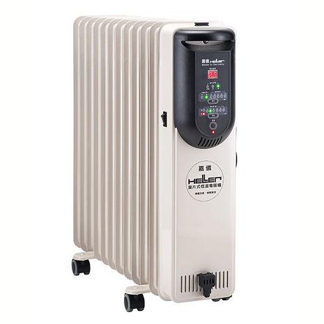 德國嘉儀  HELLER 12葉片電子式恆溫電暖爐 KED512T