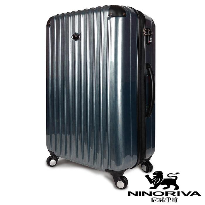 義大利NINORIVA 24吋行李箱/旅行箱/拉桿箱 輕量 TSA鎖 可加大 新髮絲紋耐刮-深藍
