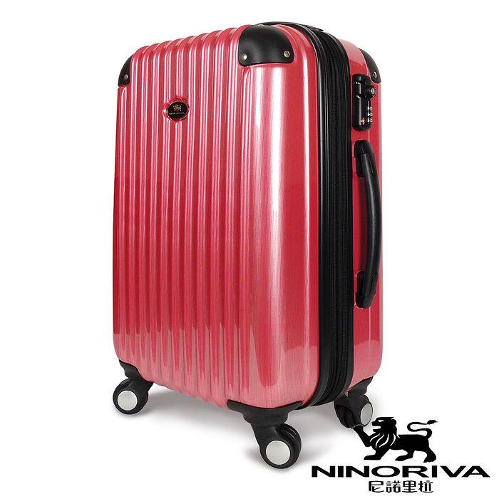 義大利NINORIVA 24吋行李箱/旅行箱/拉桿箱 輕量 TSA鎖 可加大 新髮絲紋耐刮-洋紅
