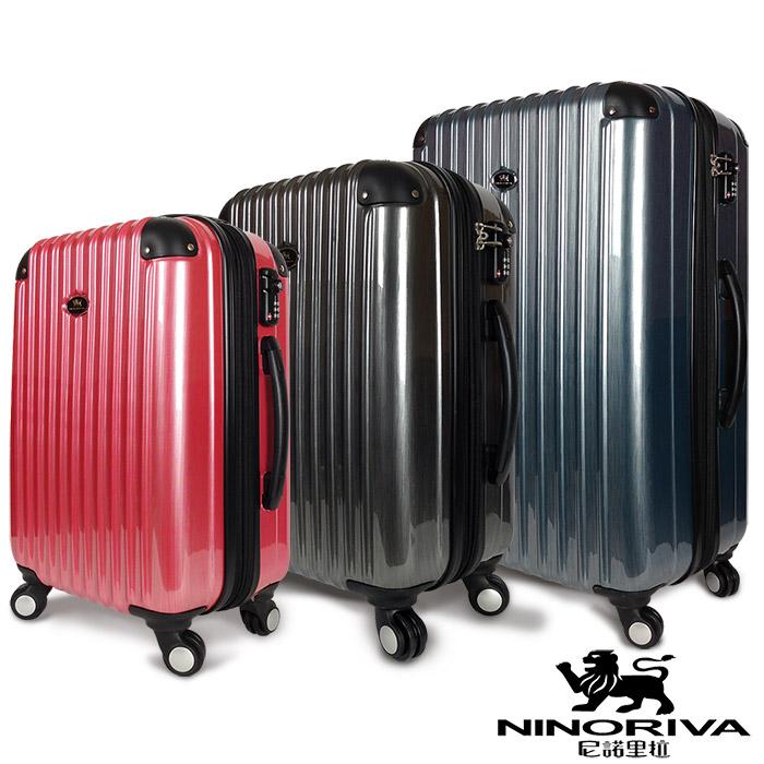 義大利NINORIVA 20吋行李箱/登機箱 輕量 TSA鎖 可加大 新髮絲紋耐刮-共3色