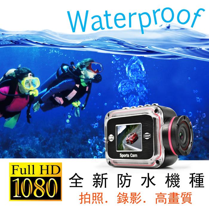 【勝利者】 Full HD1080P 戶外用防水行車紀錄器