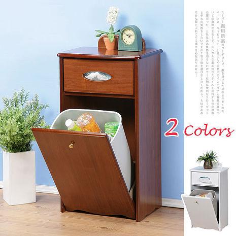 Homelike 典雅歐風垃圾桶櫃(二色)