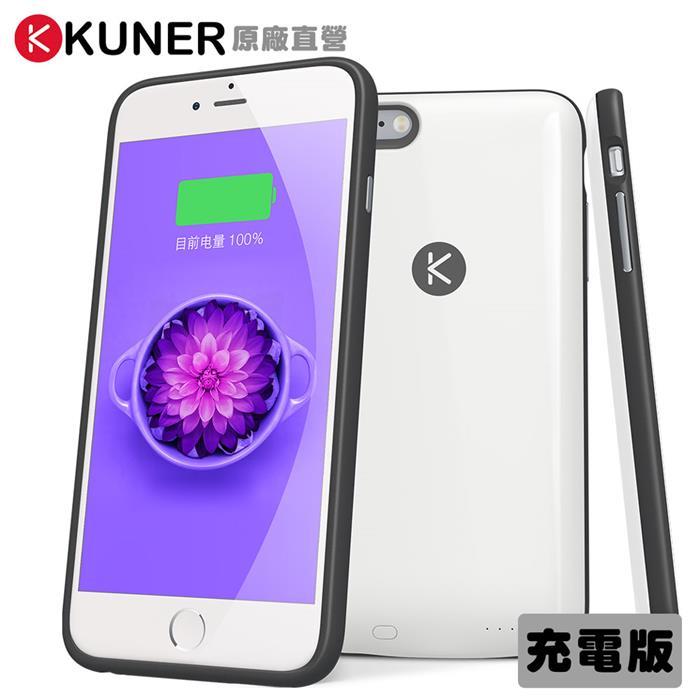 KUKE 酷殼 炫彩款 iPhone6 plus/6S plus 電池背蓋 白色