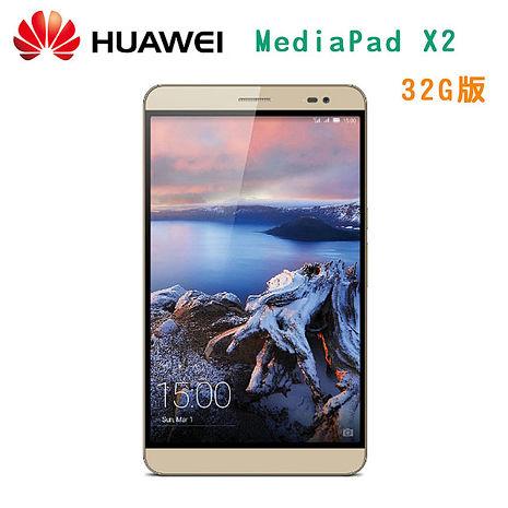 HUAWEI MediaPad X2 八核心雙4G雙卡7吋通話平板(3G/32G高配版) 金