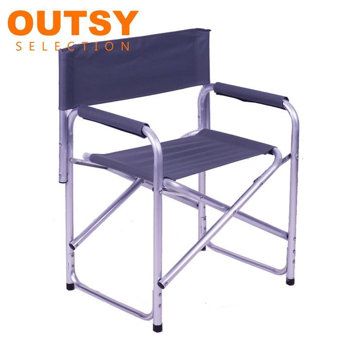 OUTSY嚴選 戶外鋁合金舒適質感導演椅 (灰綠)