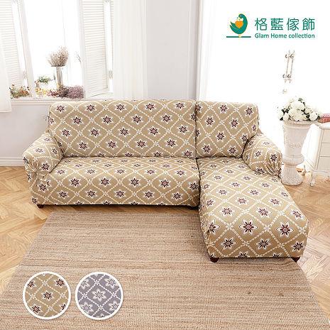 【格藍】波斯迷情超彈力L型沙發套二件式(右側貴妃椅專用)