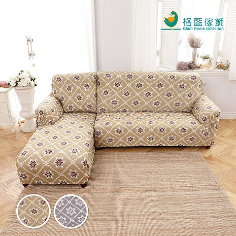 【格藍】波斯迷情超彈力L型沙發套二件式(左側貴妃椅專用)
