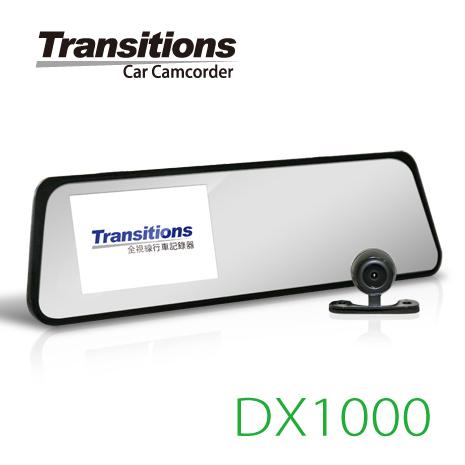 全視線 DX1000 前後雙鏡頭1080P行車記錄器