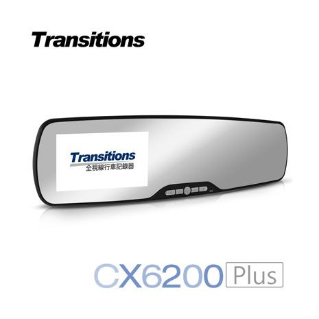 全視線 CX6200 後視鏡行車記錄器 停車監控 加強版