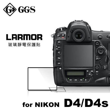 GGS 防爆玻璃保護貼 螢幕保護貼 相機保護貼 For NIKON D4/D4s