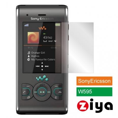 ZIYA SonyEricsson W595 抗刮亮面螢幕保護貼 - 2入