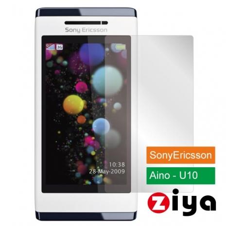 ZIYA SonyEricsson Aino U10i 抗刮亮面螢幕保護貼 - 2入