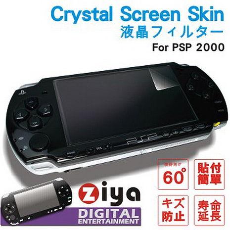 [ZIYA] PSP3000 抗刮增亮螢幕保護貼(二入)