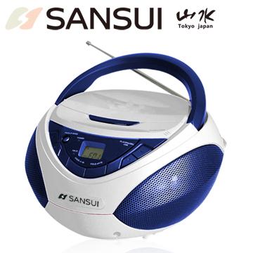 山水SANSUI 廣播/CD/MP3/AUX手提式音響(SB-85N)