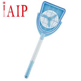 iAIP蚊風扇膽 智慧型伸縮/吸風式捕蚊器(AIP-101)