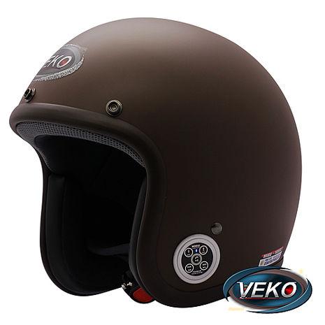 VEKO藍芽4.0立體聲復古安全帽(BTS-C1消光咖啡)