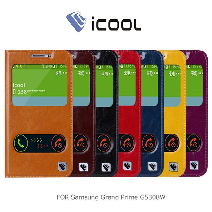 iCOOL Samsung Grand Prime G5308W 可站立皮套