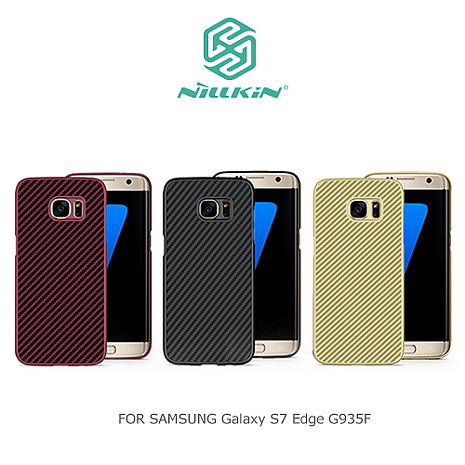 NILLKIN SAMSUNG Galaxy S7 Edge G935F 纖盾保護殼