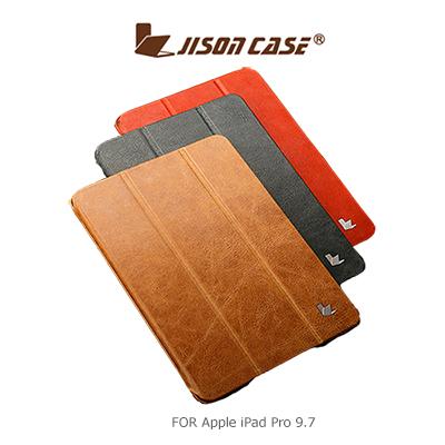 JISONCASE Apple iPad Pro 9.7 奢華真皮三折皮套