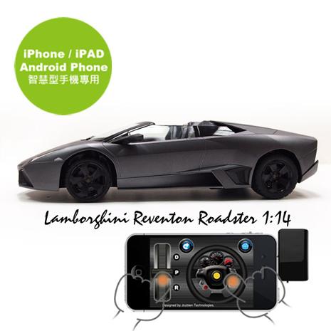 【JoyXpeed】iPhone / Android 遙控車 藍寶堅尼 Reventon 1:14