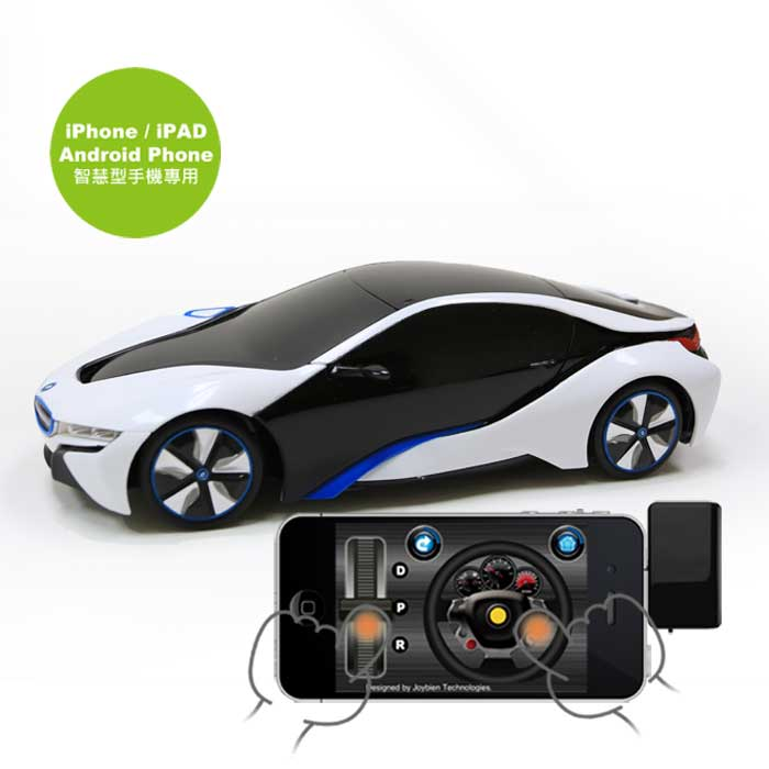 【JoyXpeed】iPhone / Android 遙控車 BMW i8 1:24 (白)( 預購)