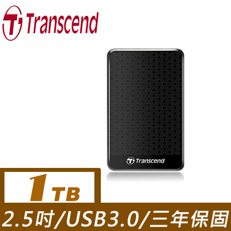 Transcend 創見 SJ 25A3 1TB 2.5吋行動硬碟 (蜂窩黑)