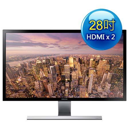 《福利機》 SAMSUNG三星 U28D590D 28型 4K極致畫質 LED液晶寬螢幕 (風格銀)