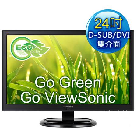 ViewSonic優派 VA2465S 24型 Full HD 護眼液晶螢幕