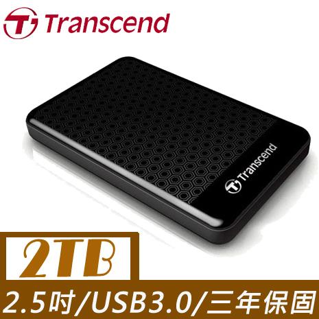 Transcend 創見 SJ 25A3 2TB 2.5吋行動硬碟 (黑)