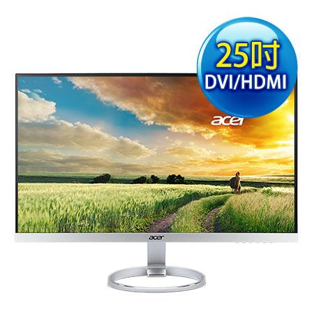 Acer宏碁 H257HU 25型 IPS超廣角窄邊框液晶螢幕