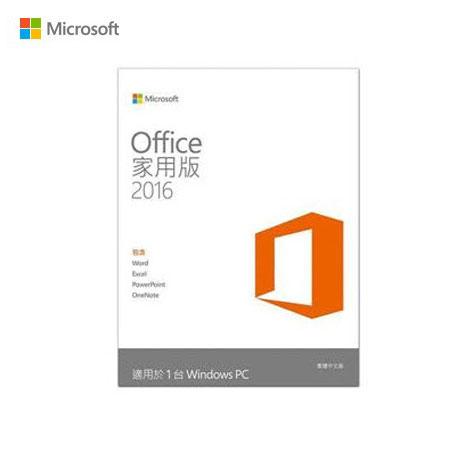 Microsoft 微軟 Office Mac 2016 家用盒裝版