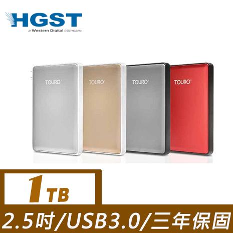 HGST 昱科 Touro S 1TB USB3.0 2.5吋行動硬碟