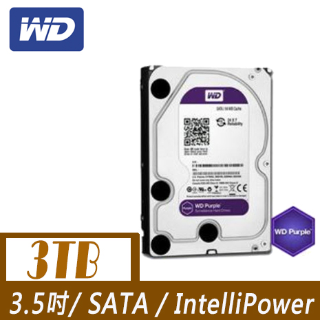 WD 威騰 PURX 3TB 3.5吋SATAIII 硬碟(WD30PURX)