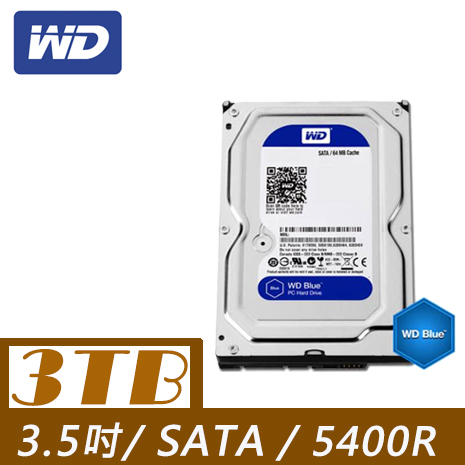 WD 威騰 Blue 3TB 3.5吋SATAIII 硬碟(WD30EZRZ)