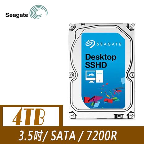 Seagate 希捷 4TB 3.5吋SATAIII 固態混合硬碟 (ST4000DX001)-5Y