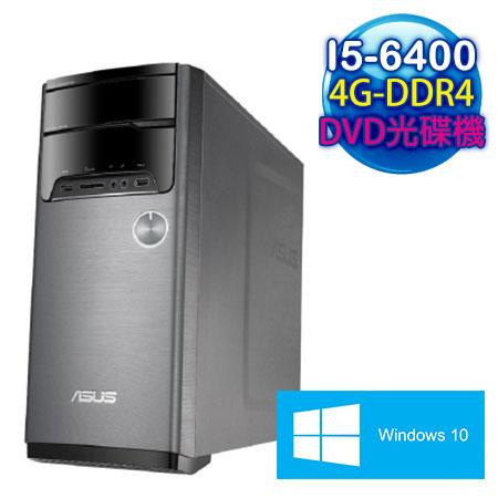 ASUS華碩 M32CD Intel i5-6400四核 4G記憶體 Win10電腦 (M32CD-0101C640UMT)