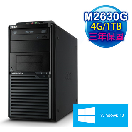 ACER宏碁 M2630G Intel G3260雙核 4G記憶體 Win10電腦 (Veriton-M2630G)