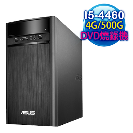 ASUS華碩 K31AD Intel I5-4460四核/4G/500G/無系統/DVD燒錄電腦 (K31AD-0071A446UMD)