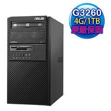 ASUS華碩 BM1AD Intel G3260雙核 4GDVD燒1TB大容量電腦 ^(B